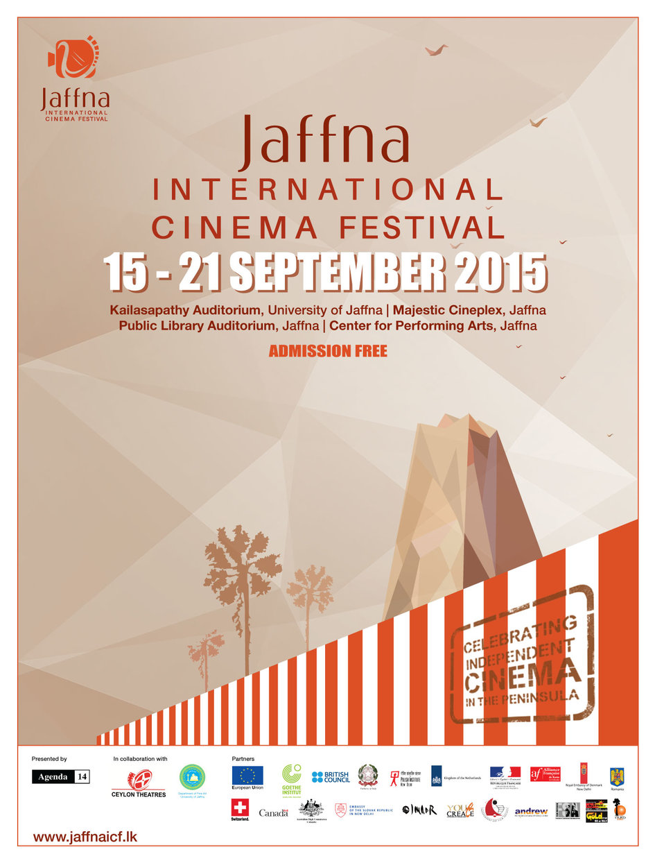 Jaffna International Cinema 2015: first step towards Colombo